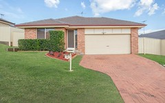 14 St Catherine Close, Blair Athol NSW