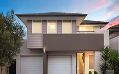 7 Kimber Crescent, Kellyville NSW
