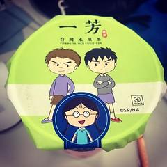 呷涼 (jaylan) Tags: ifttt instagram