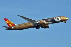 B-1343 Boeing 787-9 Dreamliner at CYYZ (yyzgvi) Tags: b1343 boeing 7879 dreamliner hainan airlines gold panda livery cyyz yyz toronto pearson