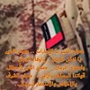#UAE #iphoneography #likeforlike #MyDubai #AbuDhabi #Abu_Dhabi #DXB #Dubai #عاصفة_الحزم #صور #ثارنا_ما_يبات #الخليج #الامارات #حرس_الرئاسة_الامارات #AbuDhabiPolice  #شهداء_الامارات_البواسل #photooftheday #شينوك #ابوظبي #دبي #شهداء_الامارات #uaearmedforces (abdulrak55) Tags: شهداءالاماراتالبواسل photooftheday شهداءالامارات mydubai likeforlike صور دبي uaearmy الامارات dubai emirates abudhabi abudhabipolice حرسالرئاسةالامارات iphoneography uaearmedforces شكراحماةالوطن انستقرام إعادةالأمل عاصفةالحزم الخليج ابوظبي القواتالمسلحةلدولةالإمارات dxb ثارنامايبات شينوك uae uaensr عيالزايد