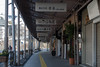 covered sidewalk Onomichii (kasa51) Tags: sidewaik roof covered sign kanji hiragana onomichi hiroshima japan 尾道 屋根付き歩道
