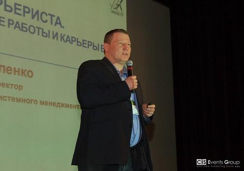 BIT-2018 (Москва, 22.03)
