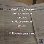 #knpartners #antiraid #lawyer #lawyer_ua #ukraine #quotes #citation #photoquote #lifetime #time #photography #photo #madeinukraine #lifemoments #moment #цитаты #юрист #оптимист #оптимизм #украина #фото #фотоцитаты #жизнь #фотография #моменты #моментыжизни thumbnail