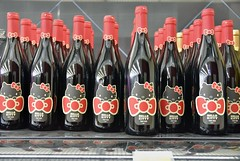 Hello Kitty Pinot Noir (jpellgen (@1179_jp)) Tags: 2018 nikon sigma 1770mm d7200 may spring travel bayarea sanjose california cali ca westcoast america usa food foodporn japanese mitsuwa hellokitty wine pinotnoir