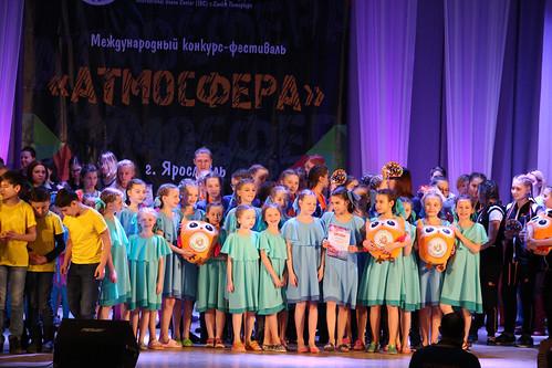 Атмосфера 2018 ДК Магистраль (77)