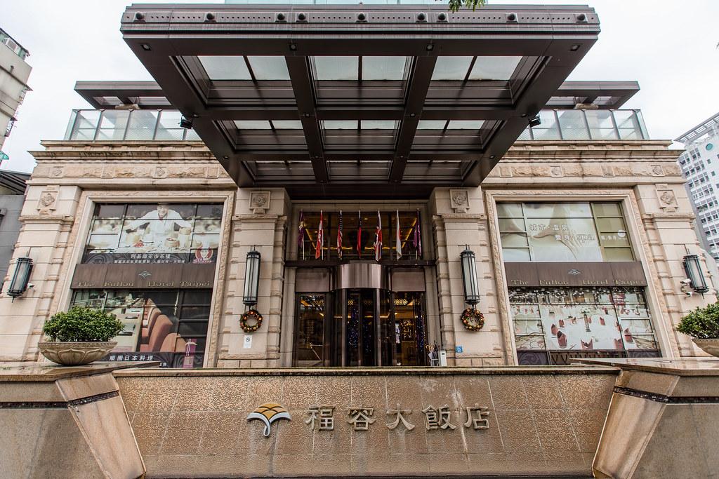 台北福容大飯店,阿基師,福容大飯店,婚攝卡樂,浩源&星儀002