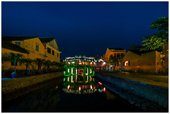 Japan Bridge - Hoi An (=Heo Ngốc=) Tags: street tourism tourist touristic site river lifestyle old people reflection town traditional vintage water world yellow vietnamese vietnamflag transportation travel unesco vietnam life lantern bridge building city covered boat background architecture asia asian attraction culture indochina japanese landmark landscape hoi history destination famous food heritage ancient night