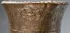 IMG_1577 (jaglazier) Tags: 2018 32518 9001300 900ad1300ad archaeologicalmuseum artmuseums colorado crowns denver denverartmuseum fertility gods goldenkingdomsluxuryandlegacyintheancientamericas gravegoods kings march mesoamerican metropolitanmuseum museums newyork northcoast peruvian precolumbian priestkings religion rituals silver specialexhibits usa archaeology art beakers burialgoods copyright2018jamesaglazier crafts lambayeque metalworking peru repousse silversmiths unitedstates