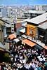(Vitor Nisida) Tags: kyoto japao japão japan nihon japon kyomizudera temple templo budismo kiyomizudera