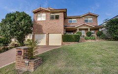 37 The Cascades, Mount Annan NSW