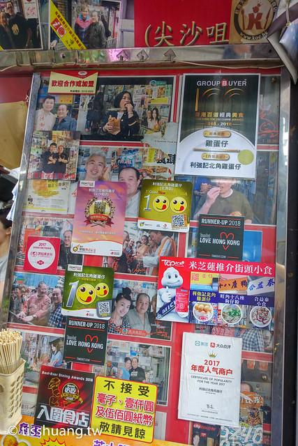 香港第一天-09044