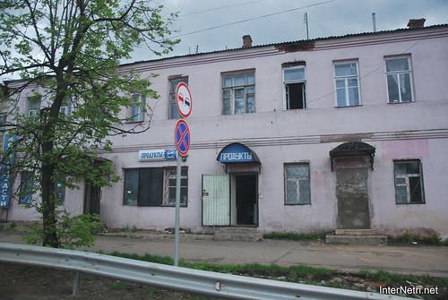Петровське-Ростов-Борисоглібський  InterNetri 0227