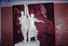 URSS 035 (molaire2) Tags: union sovietique soviet urss ussr cccp udssr republique socialiste communiste socialist russie russia moscou moscow leningrad riga space spatial 1979