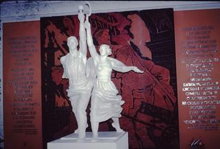 URSS 035