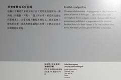 L1070798 (H Sinica) Tags: hongkonghistorymuseum britishmuseum nineveh relief babylonian