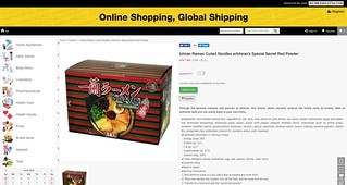 Don Quijote Online Store