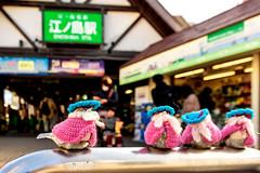 Enoshima Electric Railway Enoshima Station (Dakiny) Tags: 2018 winter january japan kanagawa fijisawa katasekaigan shonan coast city street architecture building station railway enoshimaelectricrailway enoden