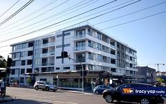201/3-5 Trelawney Street, Eastwood NSW