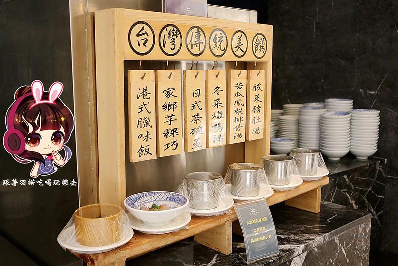 SUNNY CAFE - 王朝大酒店094
