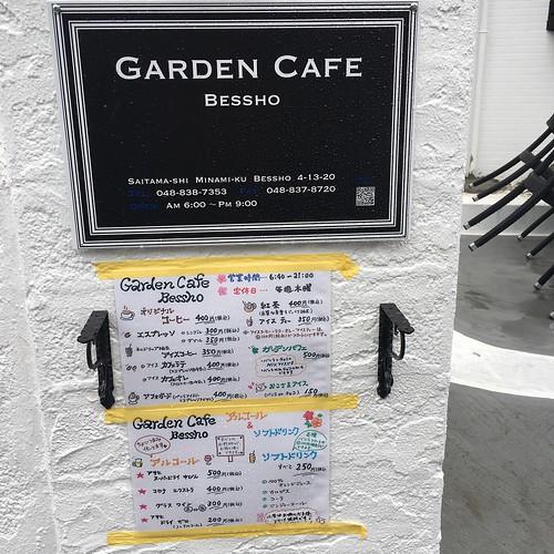 GARDEN CAFE BESSHO(ガーデンカフェ別所)