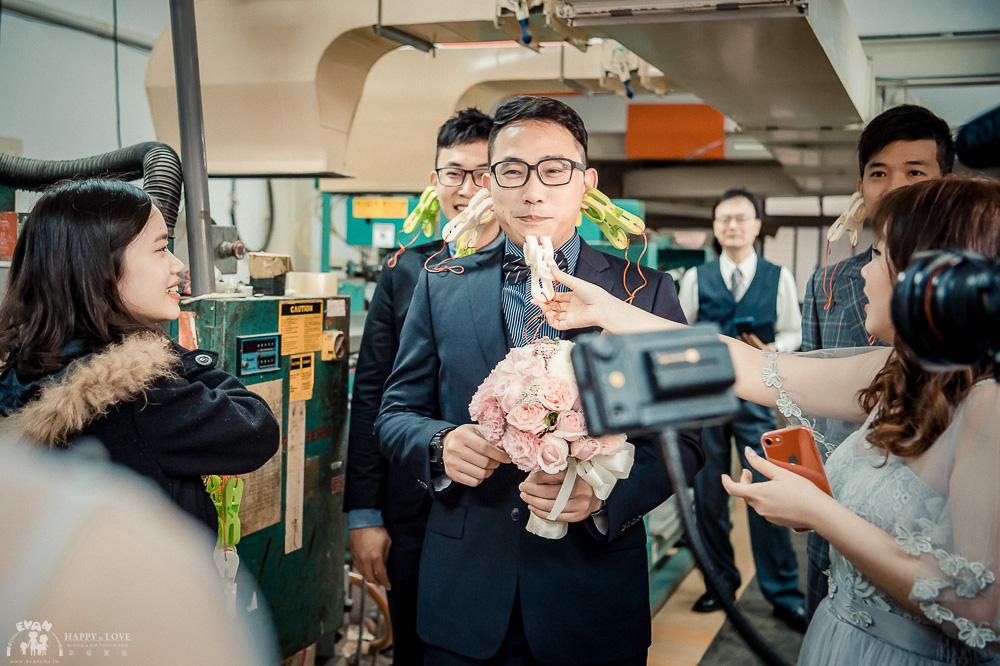 華漾中崙-婚攝小朱爸_039