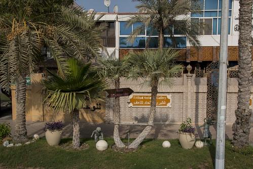 Ettihad Antique Gallery, Abu Dhabi