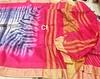 Lenin Soft Silk Shibori Sarees  Buy Online Sarees   Buy Online Lenin Sarees   City Fashions (shivainemail_2212) Tags: lenin soft silk shibori sarees  buy online sarees   city fashions
