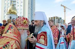 День-памяті-князя-Ігоря-7