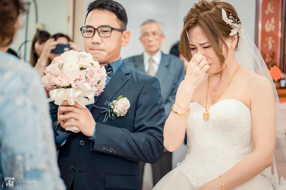 華漾中崙-婚攝小朱爸_061