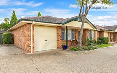 11/5a Edith Street, Kingswood NSW