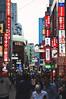 Shibuya - Tokyo (giulia_vignati) Tags: shibuya tokyo japan city nikon