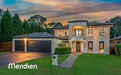 2 Lochton Place, Beaumont Hills NSW