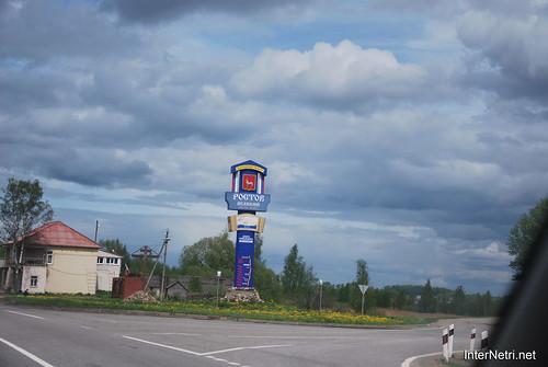 Петровське-Ростов-Борисоглібський  InterNetri 0296