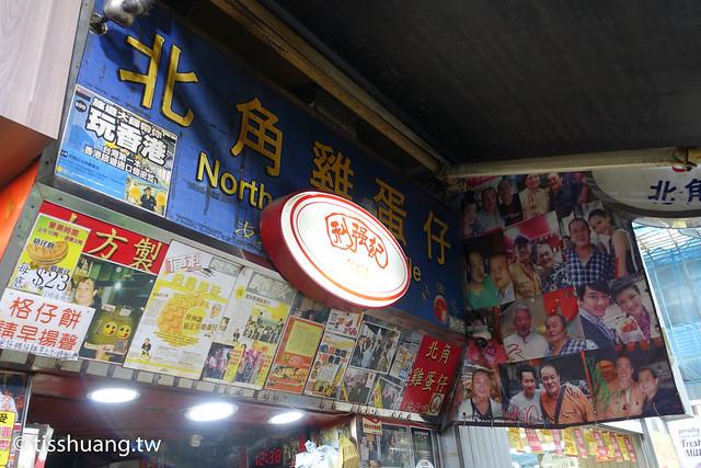 香港第一天-09048