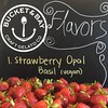 Strawberries galore! Come see us at Project EATS today for some Strawberry Opal Basil Sorbet! Also serving up Strawberry Port gelato (infused with Port wine) at the Jersey City cafe and Hoboken scoop shop! #projecteats #JerseyCity #jceats #hobokeneats #je (bucketandbay) Tags: bucketandbay jerseycity gelato