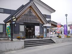 MADENY (しまむー) Tags: panasonic lumix gx1 g 20mm f17 asph natural train tsugaru free pass 津軽フリーパス