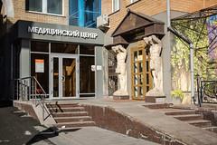 vadimrazumov_20180611_282854 (Vadim Razumov) Tags: 2018 tyumen vadimrazumov russia