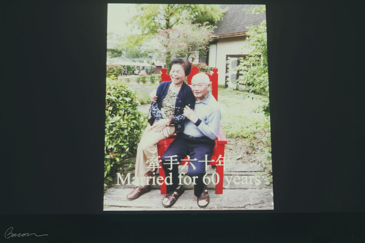 Color_235,BACON, 攝影服務說明, 婚禮紀錄, 婚攝, 婚禮攝影, 婚攝培根, 心之芳庭