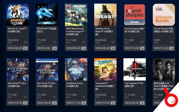 索尼PS Store港服特惠 買偶數遊戲享5折優惠