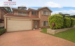 7B Kendall Drive, Casula NSW