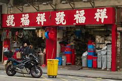 hardwares (channyuk (using Albums)) Tags: canonm10 hongkong mongkok