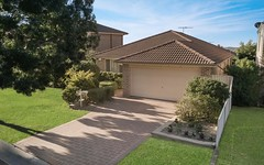 25 Mary Howe Place, Narellan Vale NSW