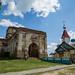 Mais uma igreja no interior