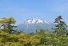 岩木山 Iwaki-san (Brian Aslak) Tags: 岩木山 iwakisan hirosaki 弘前 aomori 青森県 tohoku 東北 honshu japan nihon 日本 asia mountain
