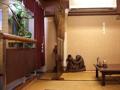(asa*) Tags: japan  matsushima