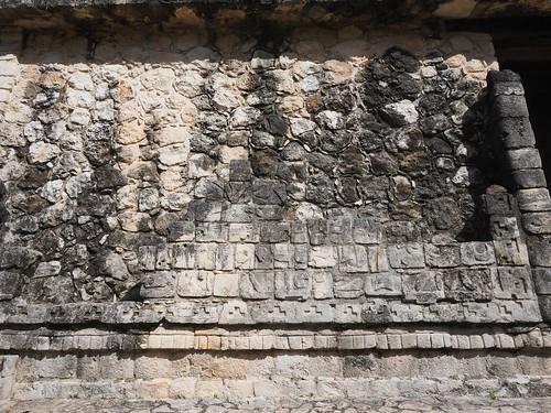 アクロポリスの壁
