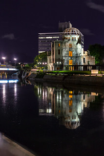 Hiroshima Peace Memorial