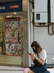 Tokyo #35mmfilm (31lucass shots) Tags: streetpeople strangers vintagelens justfilm japanese snapshot shibuya tokyo japan 50mmlens filmphotography minoltax700 shootfilms analoguefilm shootfilm negativefilm portra400 kodakportra400 kodakfilm kodak 35mmfilm