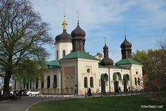 Свято-Троїцький Іонінський монастир InterNetri  Ukraine 214